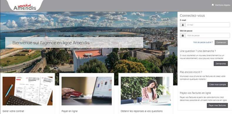 """Somei ouvre une première """"Agence en ligne"""" au Maroc"""